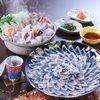 和食 壱まる - 料理写真: