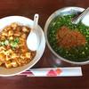 香楼苑 - 料理写真:麺類と丼のランチC 税込780円