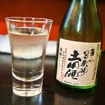 大阪一 とり平 - 冷酒