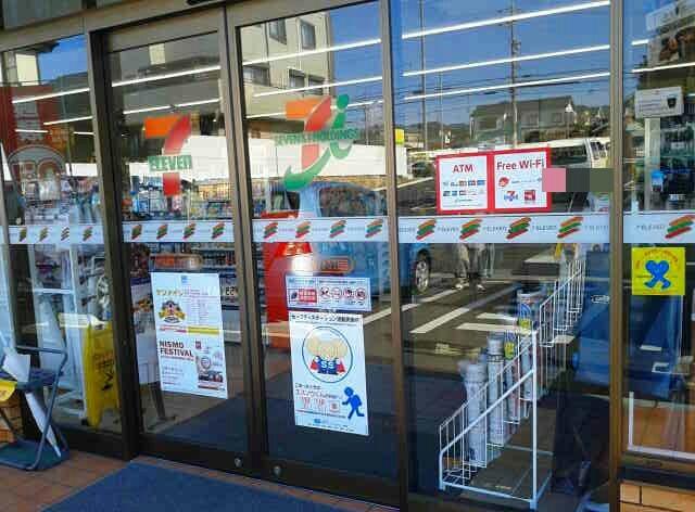 セブンイレブン 名古屋滝ノ水5丁目店