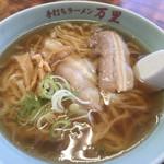 万里 - 手打ちラーメン¥640。老舗の美味さ、外れが無いね。
