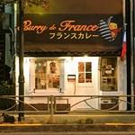フランスカレー -