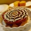 シェフむらい - 料理写真:スフレ フォアグラ入りのお好み焼き 880円