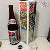 浦霞醸造元 - ドリンク写真:宮城県限定 蔵の華純米吟醸 浦霞 1,987円