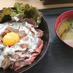 コイズミデリカテッセン - 炙りローストビーフ丼