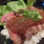 やるき屋 - 特選黒毛和牛のステーキ丼 1,280円