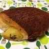 パンの蔵 穂音 - 料理写真:焼き芋くん