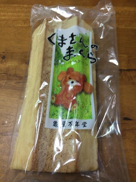 亀屋万年堂 中山店