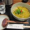 饂飩とお酒 からほり きぬ川 - 料理写真:旧きぬ邸ワカモーレ