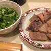 和風もつ料理 あらた - 料理写真: