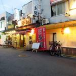 58438154 - 京橋駅すぐの立ち飲みストリート