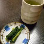 佐久の草笛 - お茶とお茶請け