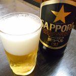 佐久の草笛 - 瓶ビール