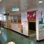 やぶ金 - 「やぶ金 桜島フェリー店」さんの外観。 普通に暖簾がかかってます