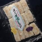 津久井せんべい本舗 - 料理写真: