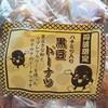ぬくもり亭 - 料理写真: