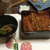 うなぎ割烹 玉勘 - 料理写真:鰻重