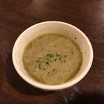 yinega - スープ