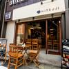 HITSUJI - メイン写真: