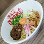 味噌屋 八郎商店 - 味噌絡麺・並(730円→食べログワンコインランチ価格500円)2016年11月