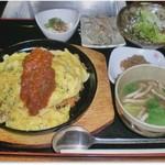 でん田 - 料理写真:オムライス なんとこれでも540円