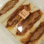 手作りピッツァ・お惣菜ルーティーン - メンチカツサンド 480円