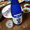酒心館(きき酒コーナー) - ドリンク写真:神戸酒心館 数量限定 純米吟醸生酒 福寿 爽生