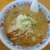 らーめん 大雅 - 料理写真:味噌チャーシュー