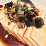 ヤンヤン - ピータン豆腐 500円