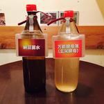 薬膳食堂ちゃぶ膳 - 万能酵母液(玄米酵母)と納豆菌水 ¥0