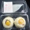 Kissaotowaya - 料理写真:赤飯饅頭