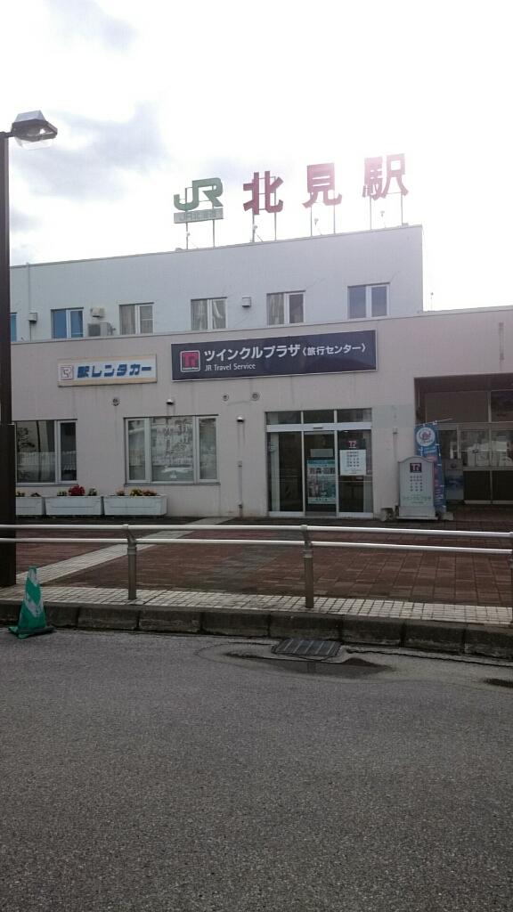 北海道四季彩館 北見店