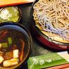 多鶴 - 料理写真: