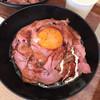 ローストビーフ星 - 料理写真:並盛+卵黄