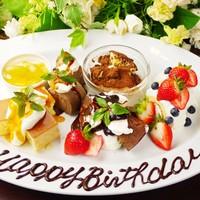 ◆カップルシート完備!◆誕生日・記念日特典も◎