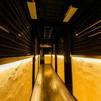 ◆3つのモチーフエリア:完全個室◆