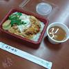 かっすい亭 - 料理写真:かっすい亭 かつ丼 500円