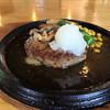 ぱぱなっしゅ - 料理写真:いわて短角牛のハンバーグ