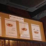 58517335 - スープカレーの食べ方