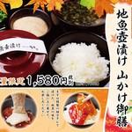 海鮮丼屋  海舟 - 2016/11~、この秋オススメ第2段は、柚子×山かけ。