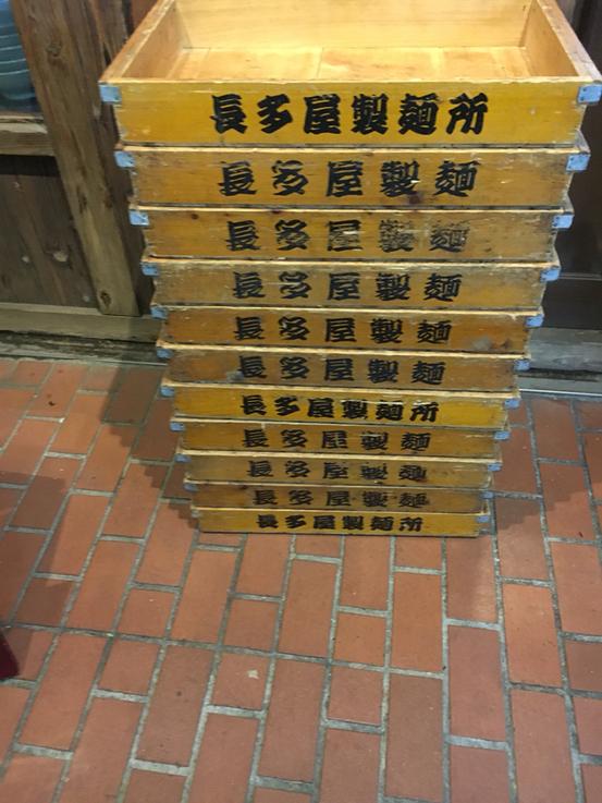 麺家 千晃 2号店