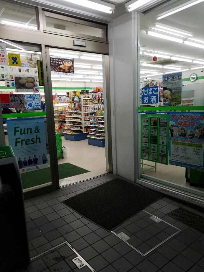 ファミリーマート 吉田駅南店