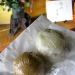 川村屋賀栄 - 「瀬戸川饅頭」100円/「大島」120円