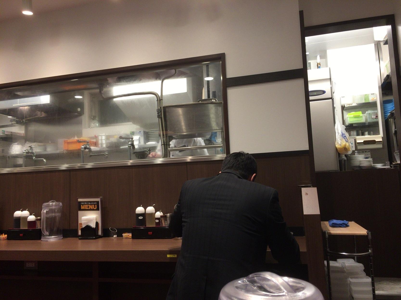 福しん 北赤羽駅浮間口店