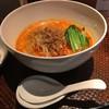 中国料理 桂花 - 料理写真:担々麺
