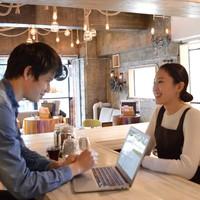 ☆オシャレな空間、カフェとして利用可!無料Wi-Fi完備