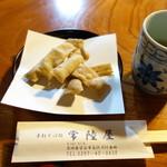 常陸屋 - 蕎麦煎餅とお茶