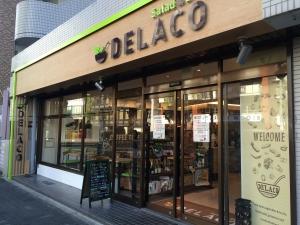 サラダアンドデリ デラコ 新栄店