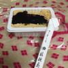 談合坂サービスエリア(上り線) スナックコーナー - 料理写真:ペロリ