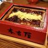 元祖本吉屋 - 料理写真:「鰻のせいろ蒸し」の発祥です♪ 「特せいろ蒸し定食 (4800円)」